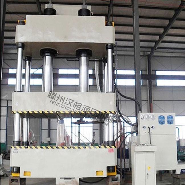500吨双缸四柱液压机